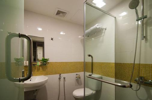 康帕斯酒店集團旗下薩查清真寺希庭酒店 - 吉隆坡 - 吉隆坡 - 浴室