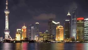 Grand Mercure Shanghai Hongqiao - Shanghai - Outdoors view