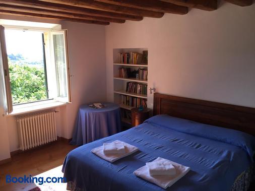 聖馬提亞農莊酒店 - 維羅納 - 維羅納 - 臥室