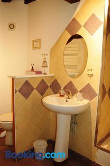 La Chaiserie - Clef-Vallée-d'Eure - Bathroom