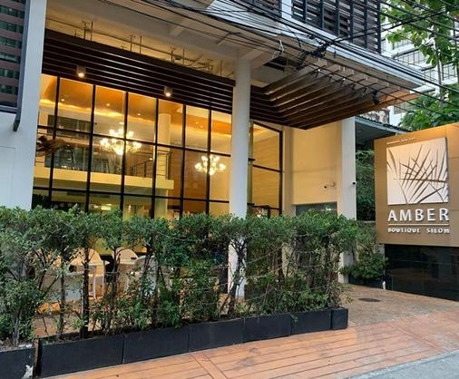 Amber Boutique Silom - Μπανγκόκ - Κτίριο