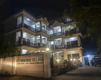 Chitwan Park Village - Sauraha - Building