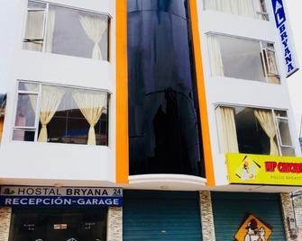 Hostal Bryana - Baños (Tungurahua) - Building
