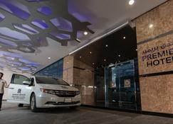 Atiram Premier Hotel - Manama