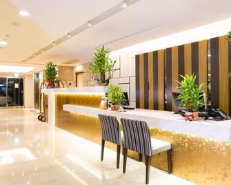 Yuhao Hotel - Zhubei City - Front desk