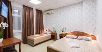 Dynasty Hotel Lefortovo - Moscow - Bedroom