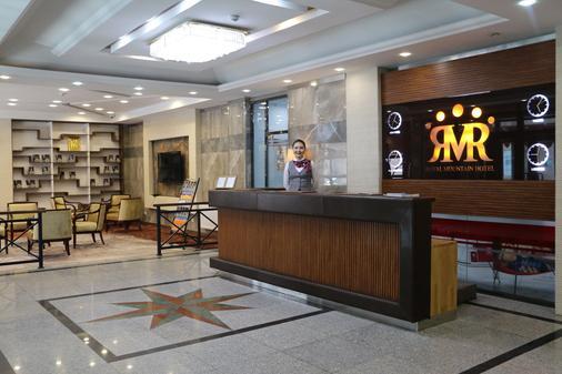 Royal Mountain Hotel - Ulan Bator - Vastaanotto