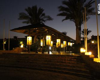 Abu Dabbab Diving Lodge - Marsa Alam