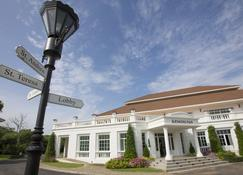Kensington English Garden Resort Khaoyai - Mu Si - Pool