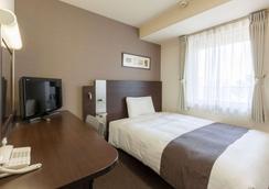 Comfort Hotel Yokohama Kannai - Jokohama - Makuuhuone