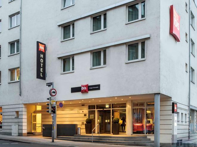 斯圖加特市中心宜必思酒店 - 斯圖加特 - 斯圖加特 - 建築