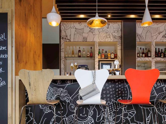 斯圖加特市中心宜必思酒店 - 斯圖加特 - 斯圖加特 - 酒吧