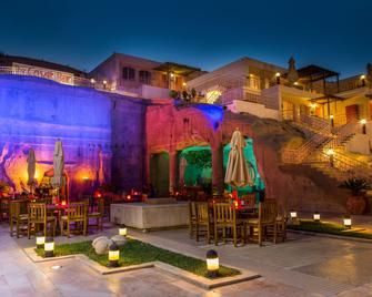 Petra Guest House Hotel - Wadi Musa - Building