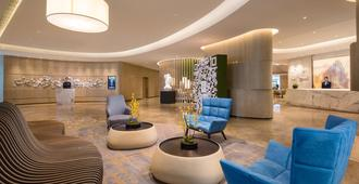 Holiday Inn Nanjing South Station - Nankín - Lobby