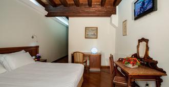 Hotel Flora - קליארי