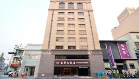 Fuward Hotel Tainan - Tainan - Building