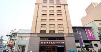 Fuward Hotel Tainan - Tainan - Gebäude