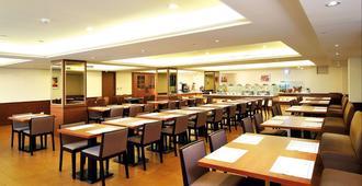 Fuward Hotel Tainan - Tainan City - Restaurant