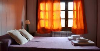 Bla Guesthouse - El Calafate - Κρεβατοκάμαρα