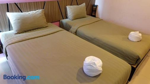 Airy Suvarnabhumi Hotel - Bangkok - Bedroom