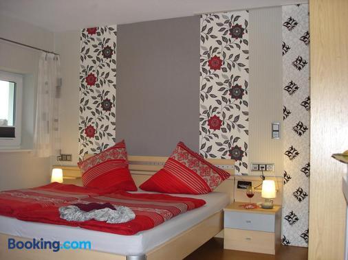 Pension Und Ferienwohnungen Schweinsberg - Medebach - Bedroom