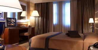 Perusia Hotel - Perugia - Habitación