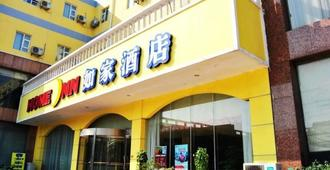 Home Inn - Linyi City