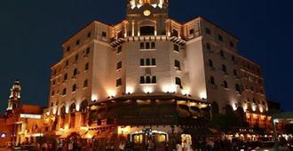 Hotel Salta - Salta - Bygning