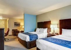 溫泉凱富套房酒店 - 溫泉 - 溫泉城 - 臥室