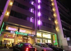 Lavender Home - Bejrút - Building