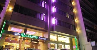 Lavender Home Hotel - Beirut - Building