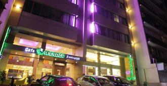 Lavender Home - Beirut - Toà nhà