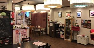 Hostel Wasabi Nagoya Ekimae - Nagoya - Lobby
