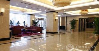 北京天倫松鶴大飯店 - 北京 - 大廳