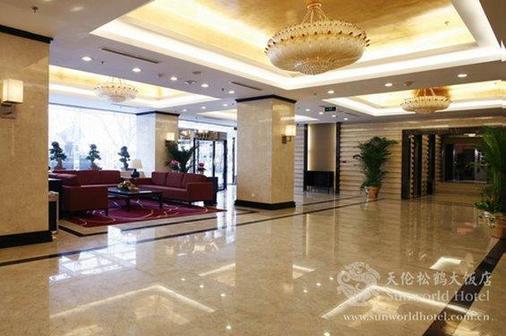 Sunworld Hotel Beijing Wangfujing - Πεκίνο - Σαλόνι ξενοδοχείου