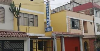Hospedaje El Arca - Lima - Näkymät ulkona