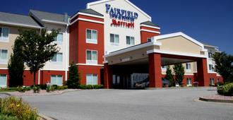 Fairfield Inn and Suites by Marriott Marion - Marion