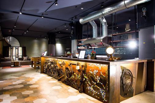 The Leaf Inn - Hualien City - Bar