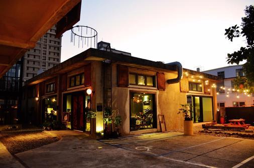 The Leaf Inn - Hualien City - Building