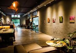 The Leaf Inn - Hualien City - Restaurant