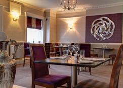 貝斯特韋斯特普拉斯阿斯頓廳酒店 - 雪菲爾 - 謝菲爾德 - 餐廳