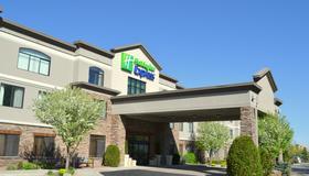 Holiday Inn Express & Suites Bozeman West - Bozeman - Rakennus