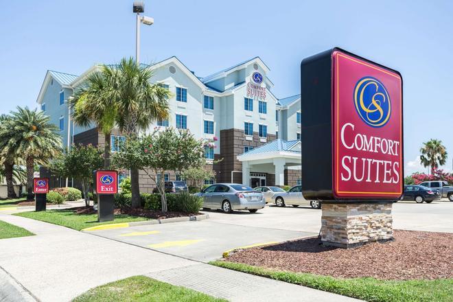 Comfort Suites New Orleans - New Orleans - Rakennus