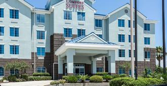 Comfort Suites New Orleans - New Orleans - Building