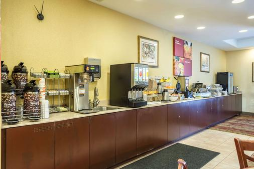 Comfort Suites New Orleans - New Orleans - Buffet