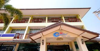 The Muk Lagoon - Mukdahan