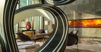 Four Seasons Hotel Shenzhen - Shenzhen - Lobby