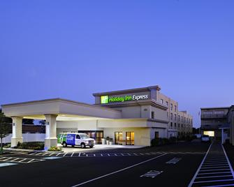 Holiday Inn Express Philadelphia Airport - Essington - Gebäude