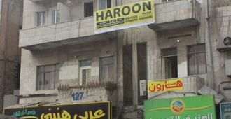 Haroon Hostel - Amman - Building
