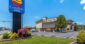 Comfort Inn Williamsport - Williamsport